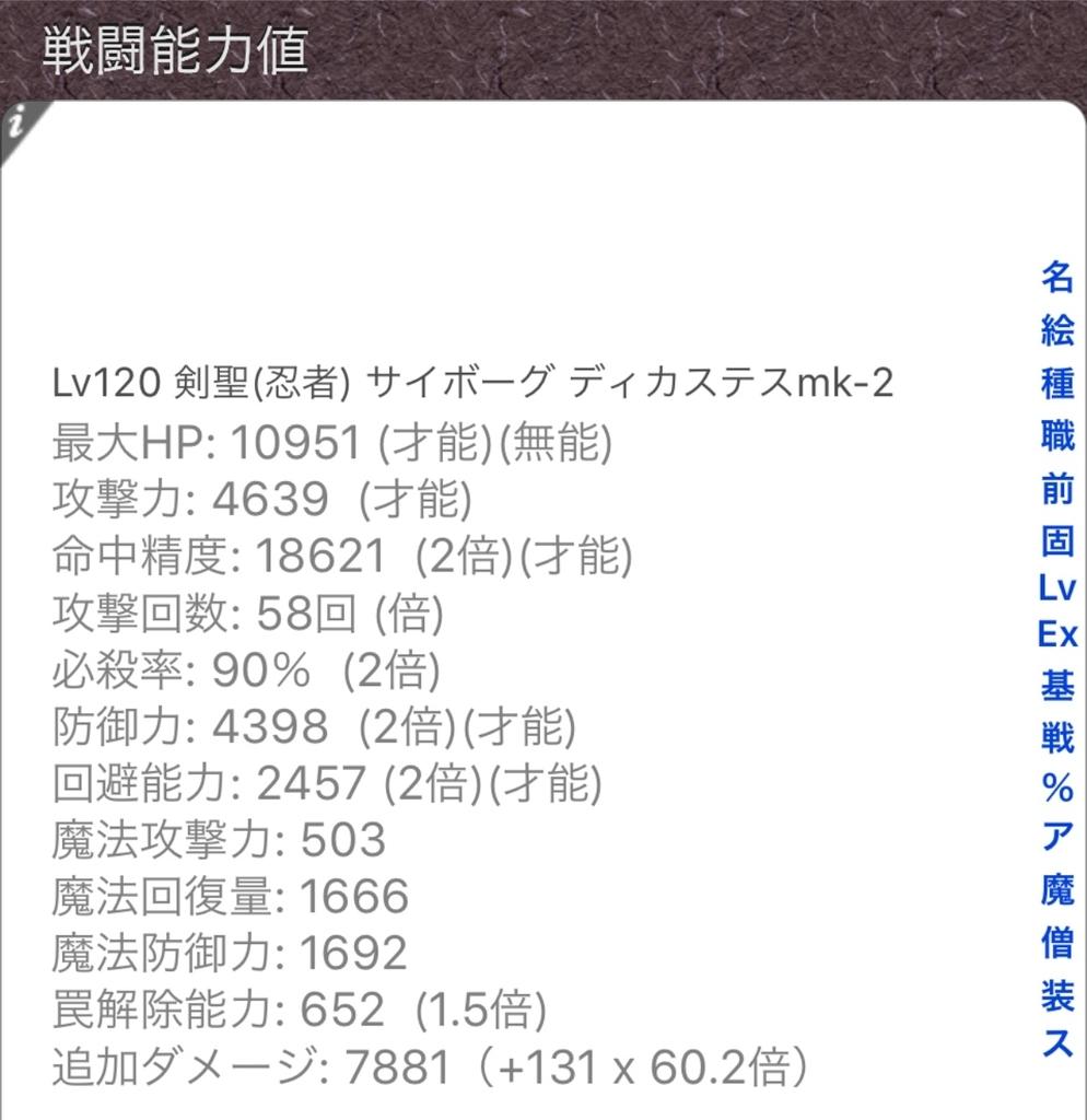 f:id:asamushi:20181010153612j:plain