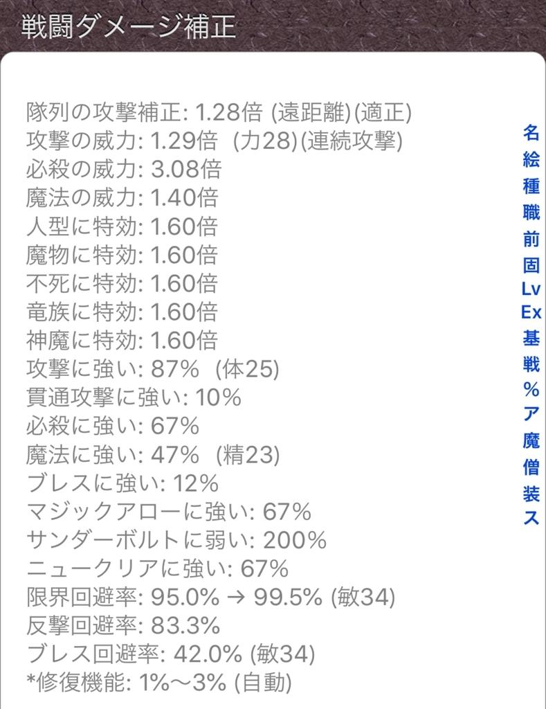 f:id:asamushi:20181010153626j:plain