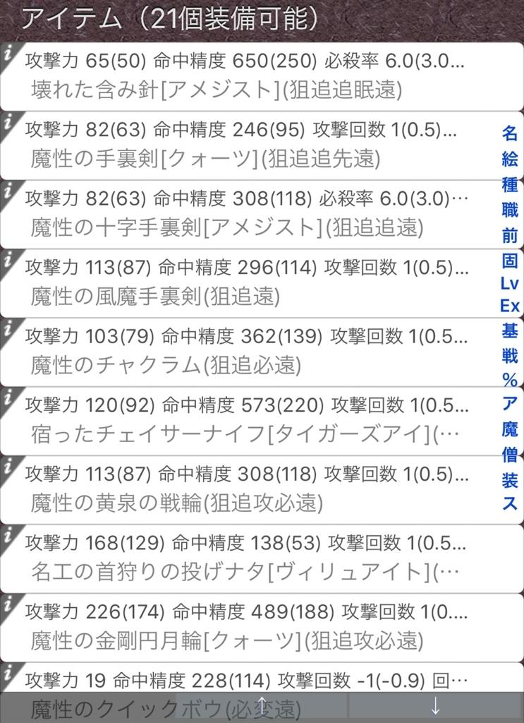 f:id:asamushi:20181010153645j:plain