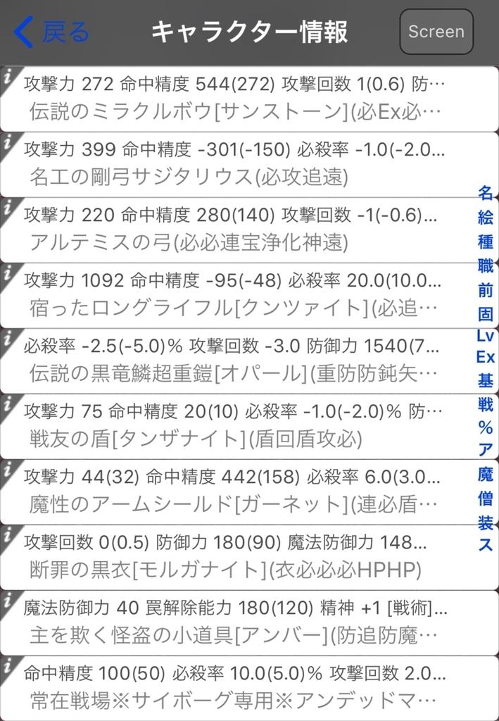 f:id:asamushi:20181010153943j:plain