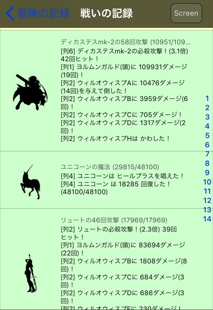 f:id:asamushi:20181010161044j:plain
