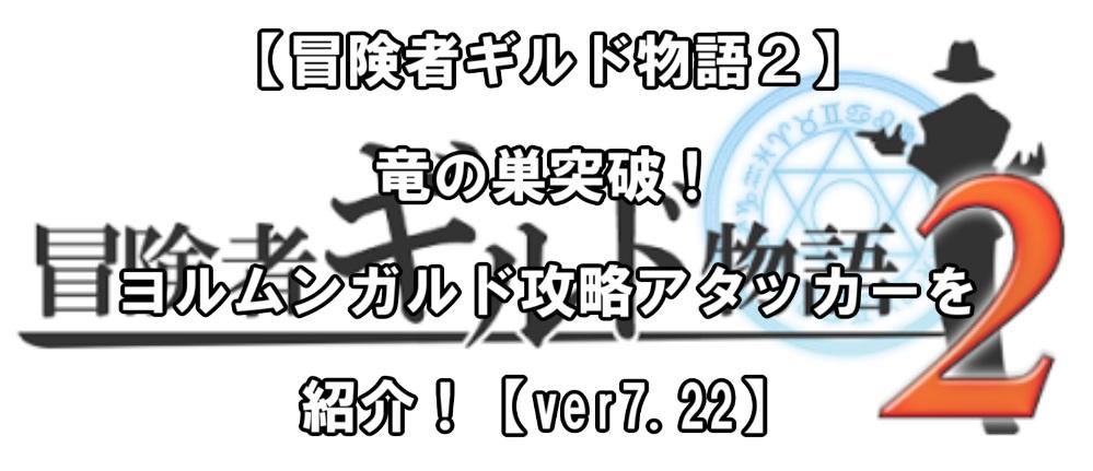 f:id:asamushi:20181010192343j:plain