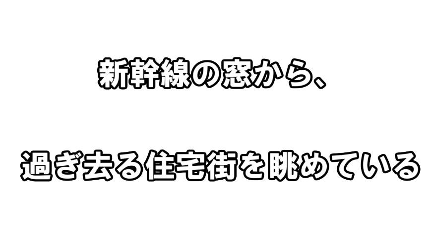 f:id:asamushi:20181013193742j:plain