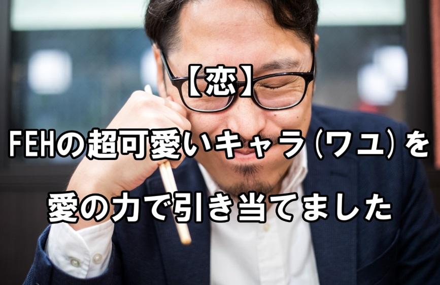 f:id:asamushi:20181015215123j:plain