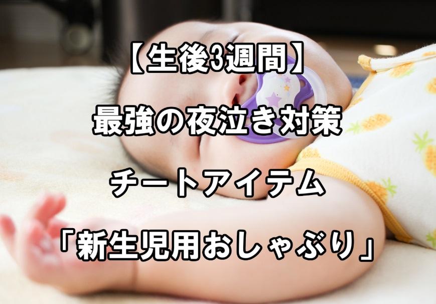 f:id:asamushi:20181016194438j:plain