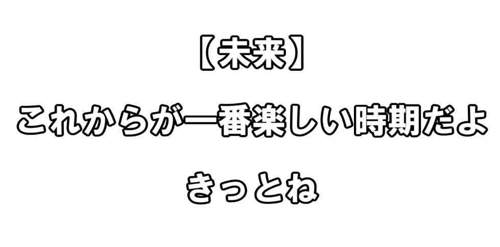 f:id:asamushi:20181019232812j:plain