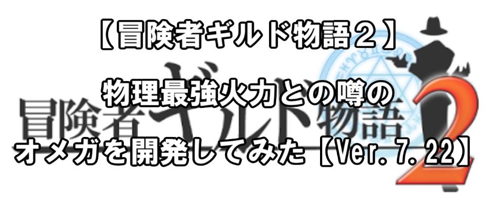 f:id:asamushi:20181020213853j:plain