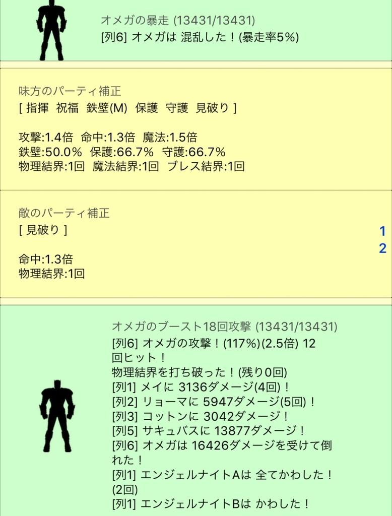f:id:asamushi:20181020215912j:plain
