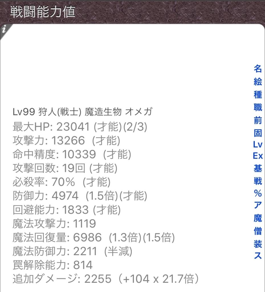f:id:asamushi:20181020220735j:plain