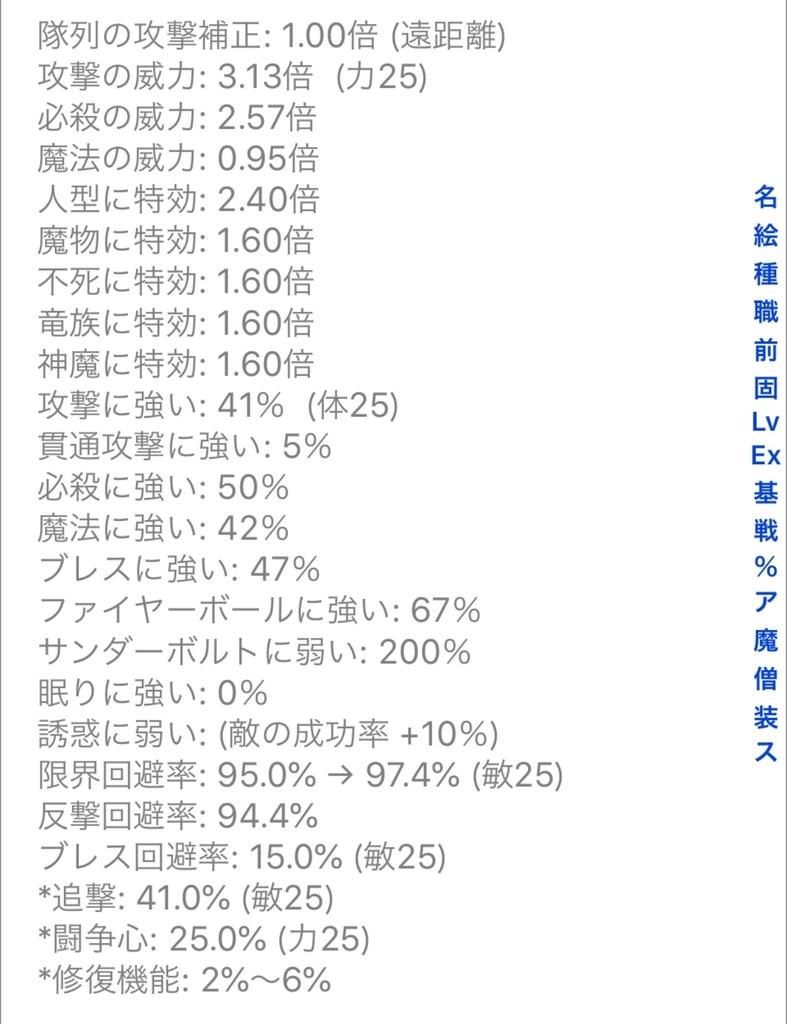 f:id:asamushi:20181020220840j:plain