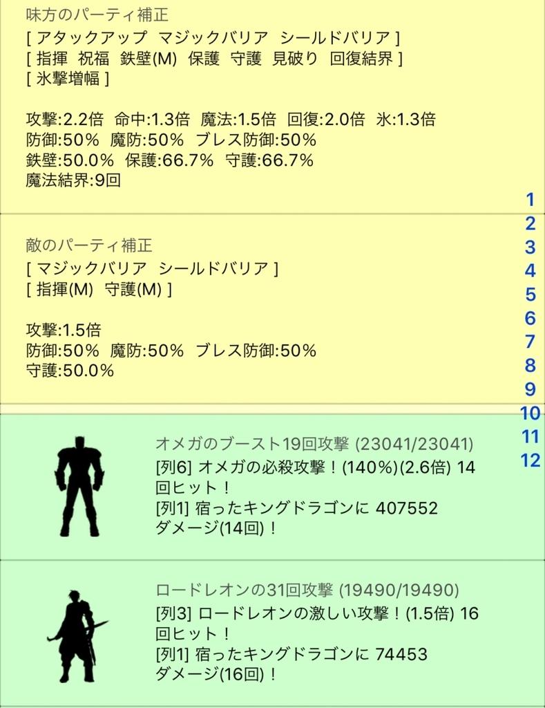 f:id:asamushi:20181022085929j:plain