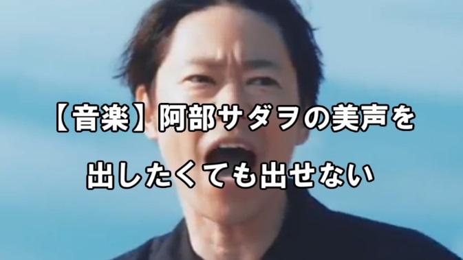 f:id:asamushi:20181023212604j:plain