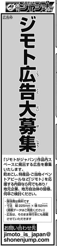 f:id:asamushi:20181024215954j:plain