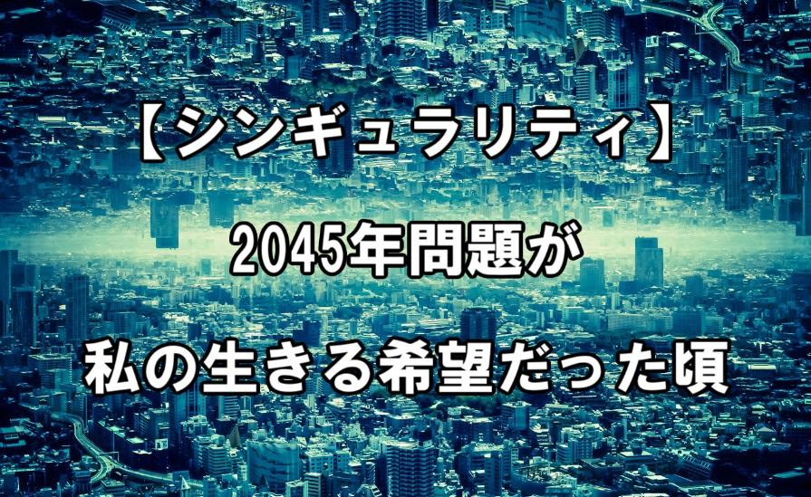 f:id:asamushi:20181029222835j:plain