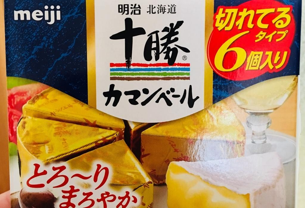 f:id:asamushi:20181102082952j:plain