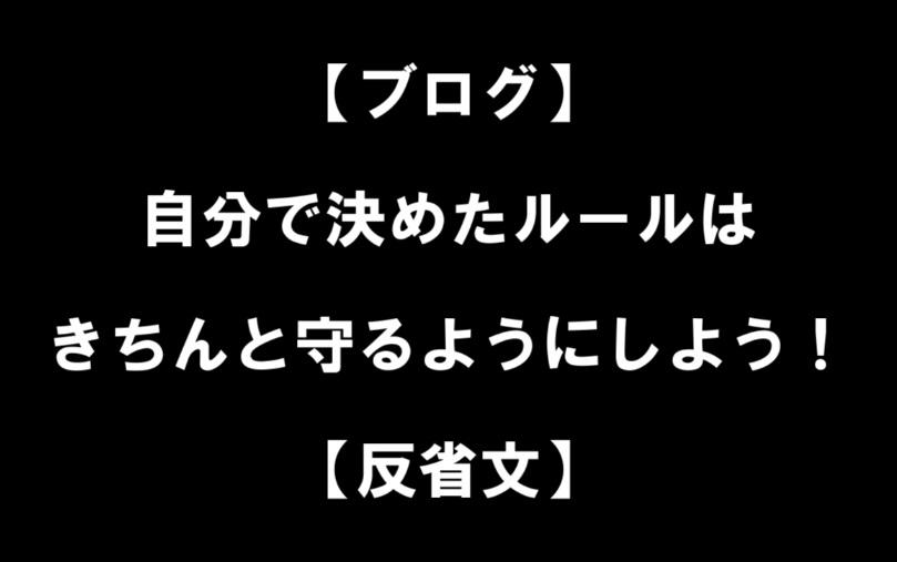 f:id:asamushi:20181104230334j:plain
