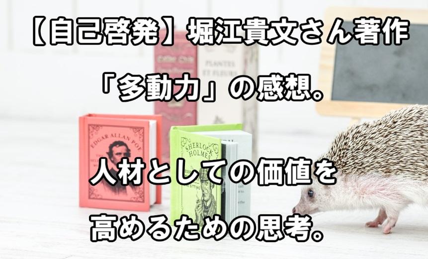 f:id:asamushi:20181105181342j:plain
