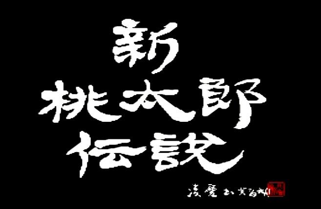 f:id:asamushi:20181107223343j:plain