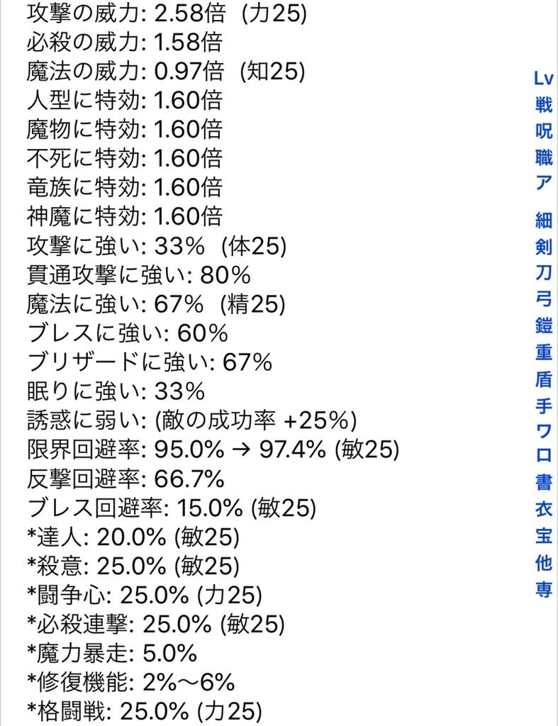 f:id:asamushi:20181109100318j:plain