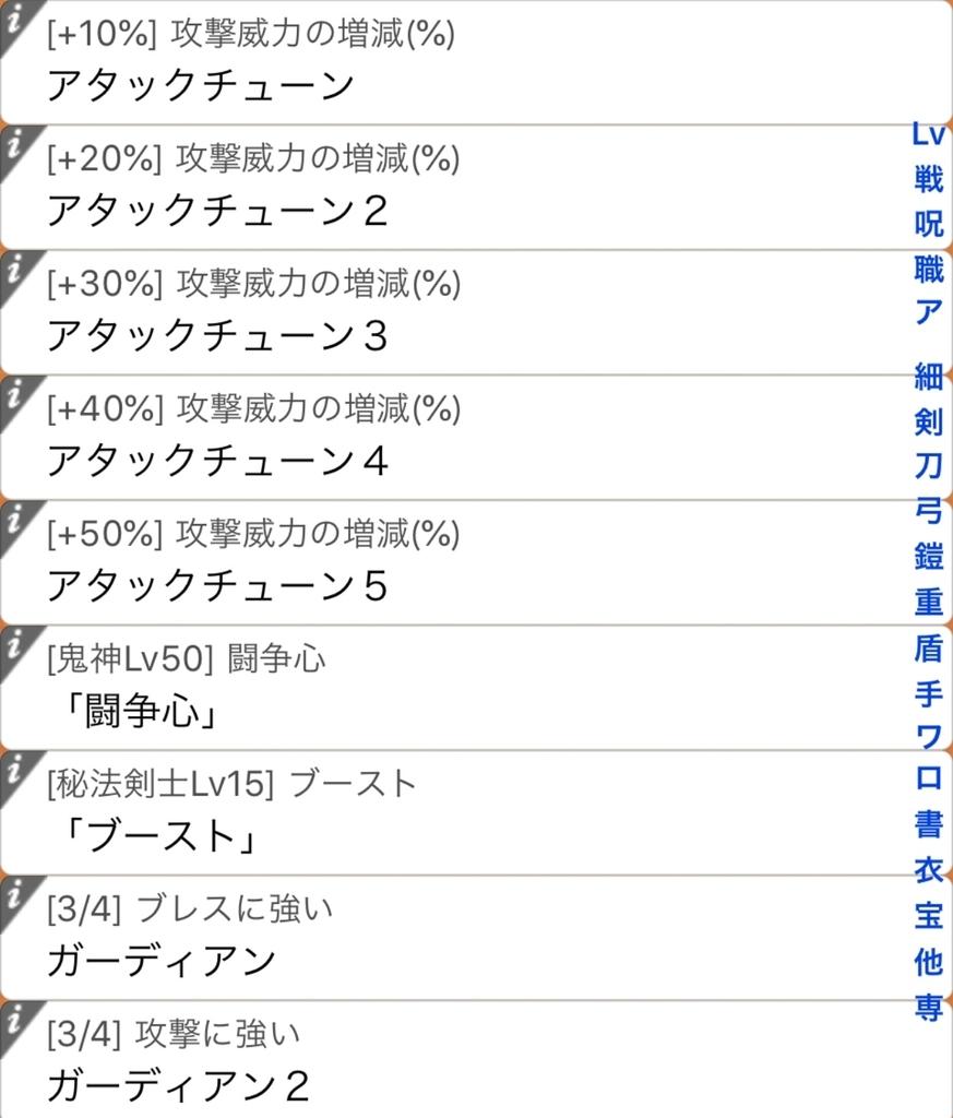 f:id:asamushi:20181109100853j:plain