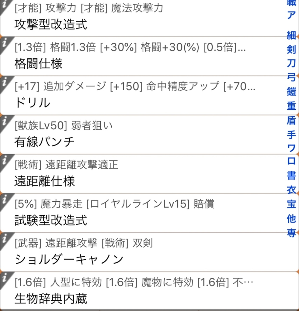 f:id:asamushi:20181109100926j:plain