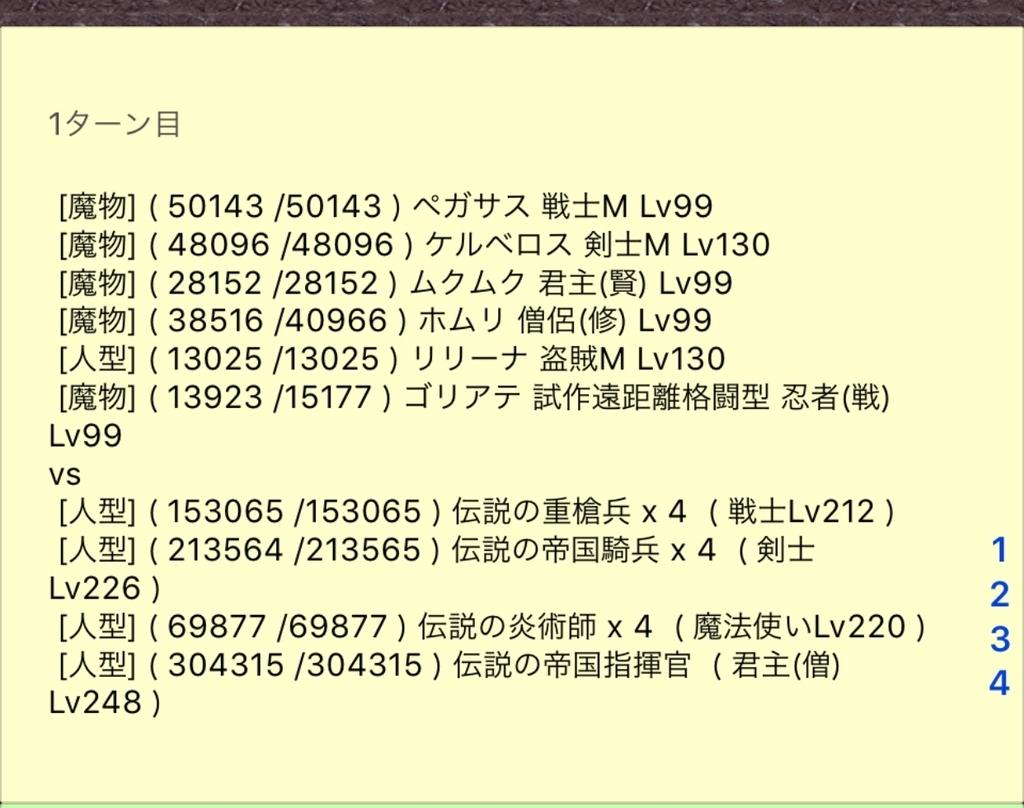 f:id:asamushi:20181109102307j:plain