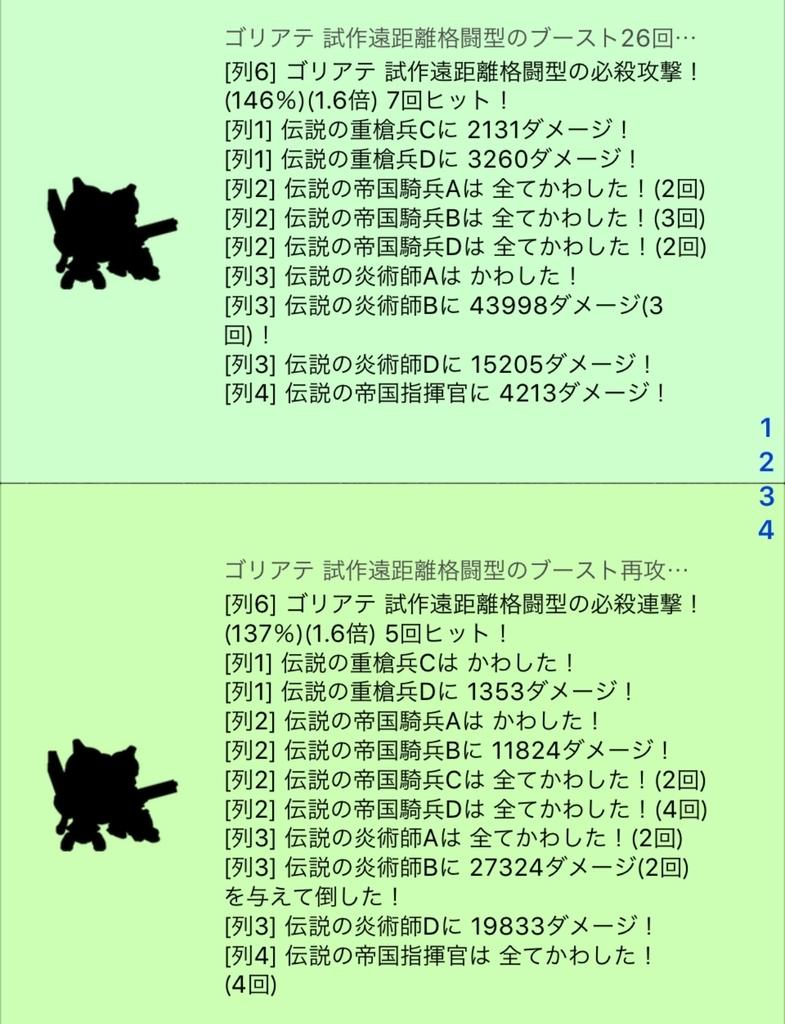 f:id:asamushi:20181109102732j:plain