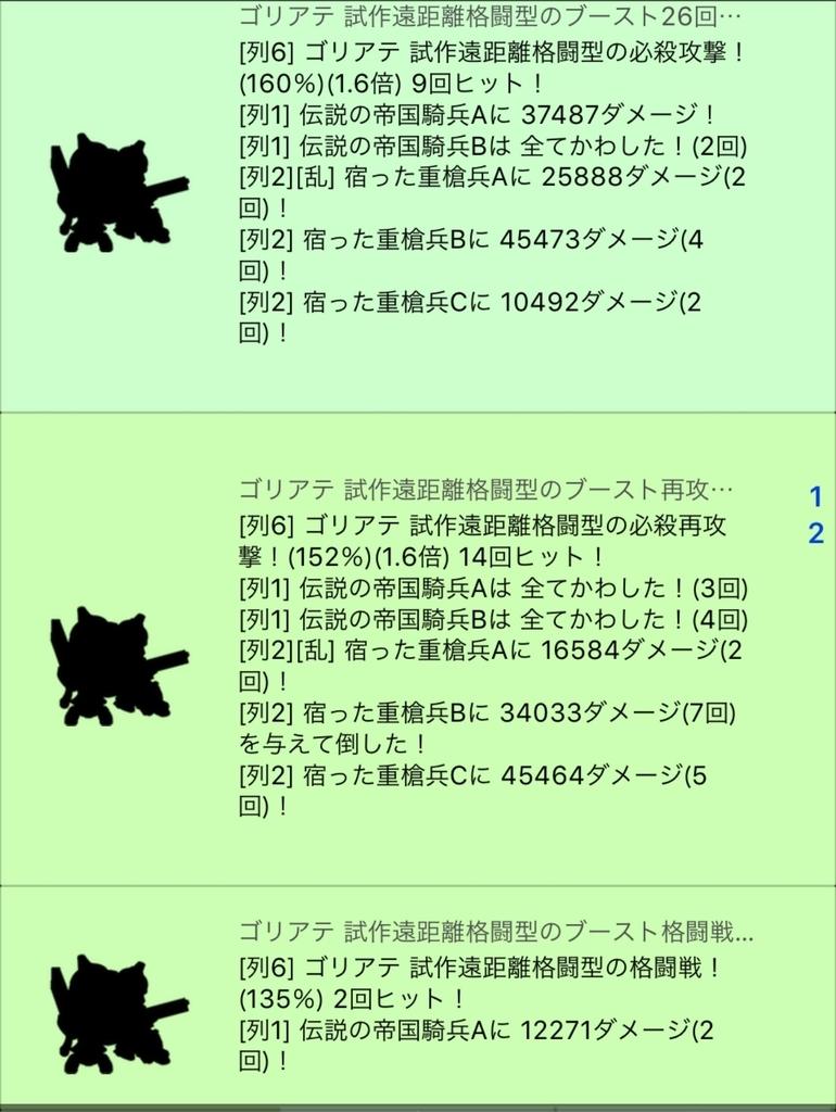 f:id:asamushi:20181109102751j:plain