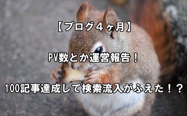 f:id:asamushi:20181112191953j:plain