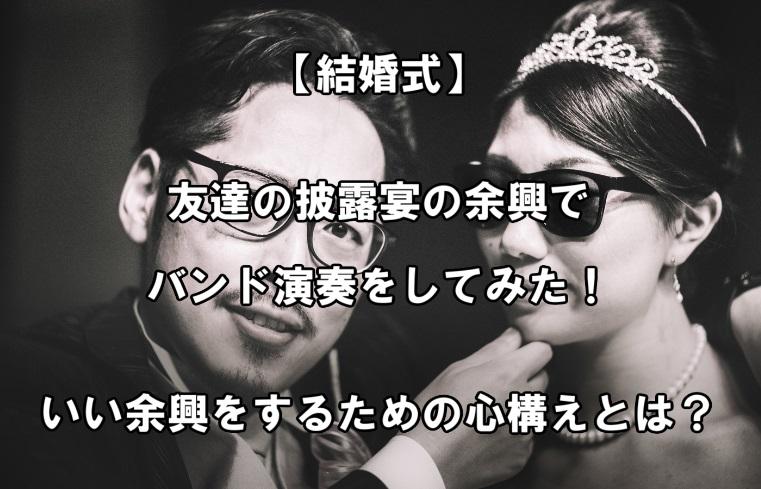 f:id:asamushi:20181113180726j:plain