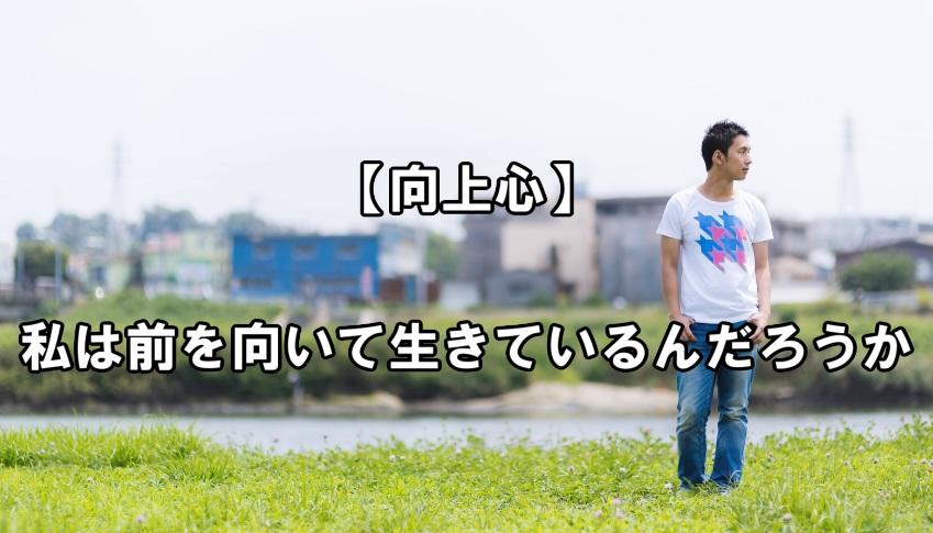 f:id:asamushi:20181114180502j:plain