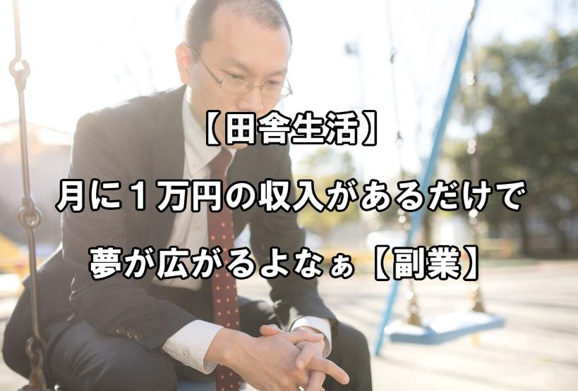 f:id:asamushi:20181116184805j:plain