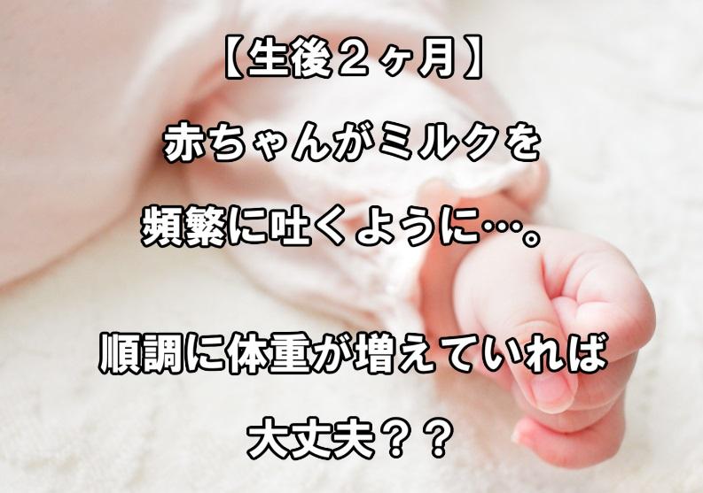 f:id:asamushi:20181119181915j:plain