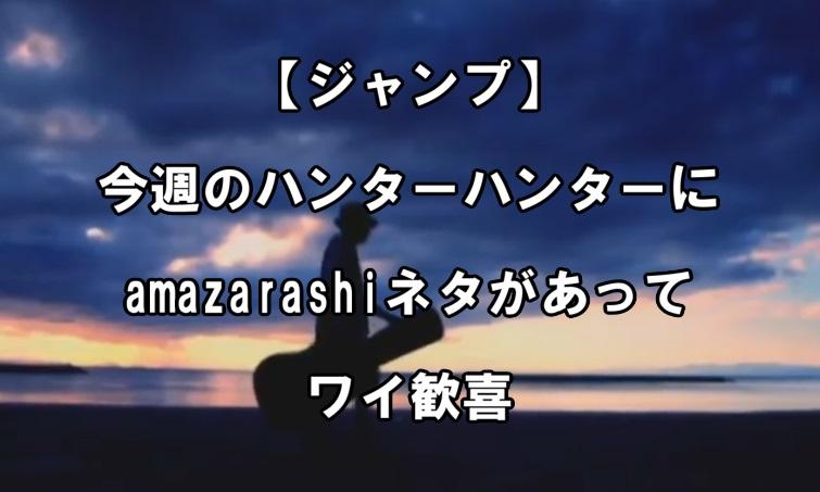 f:id:asamushi:20181119184737j:plain