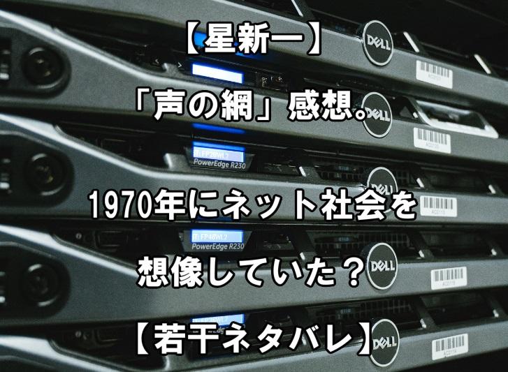 f:id:asamushi:20181123235944j:plain