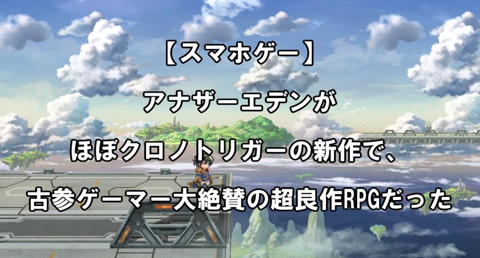 f:id:asamushi:20181125215050j:plain