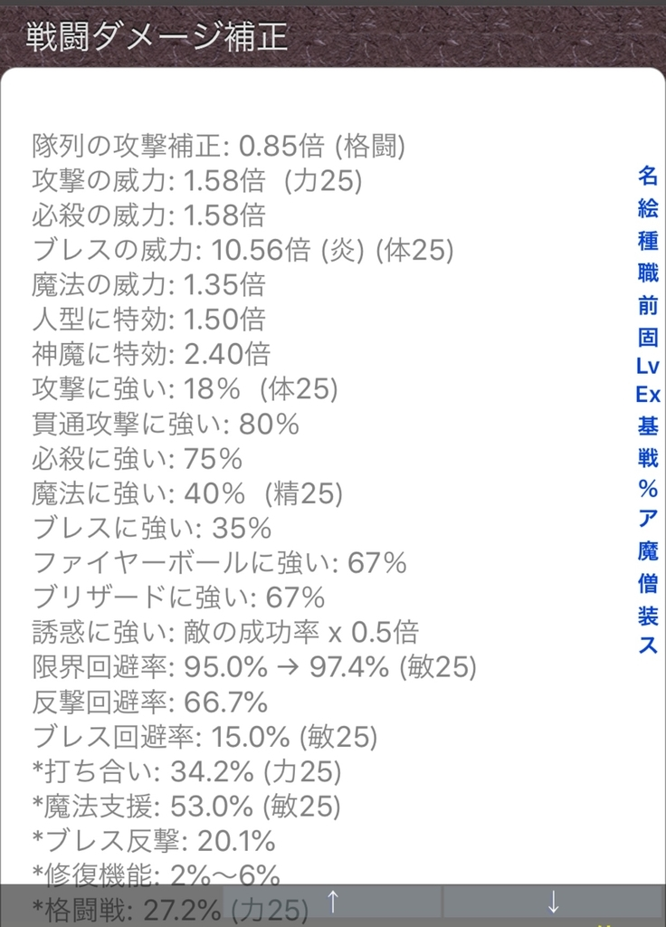 f:id:asamushi:20181128132548j:plain