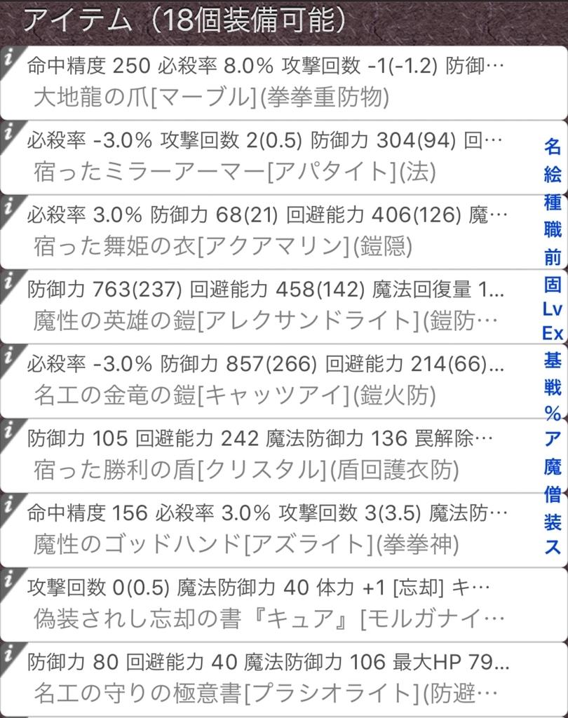 f:id:asamushi:20181128132606j:plain