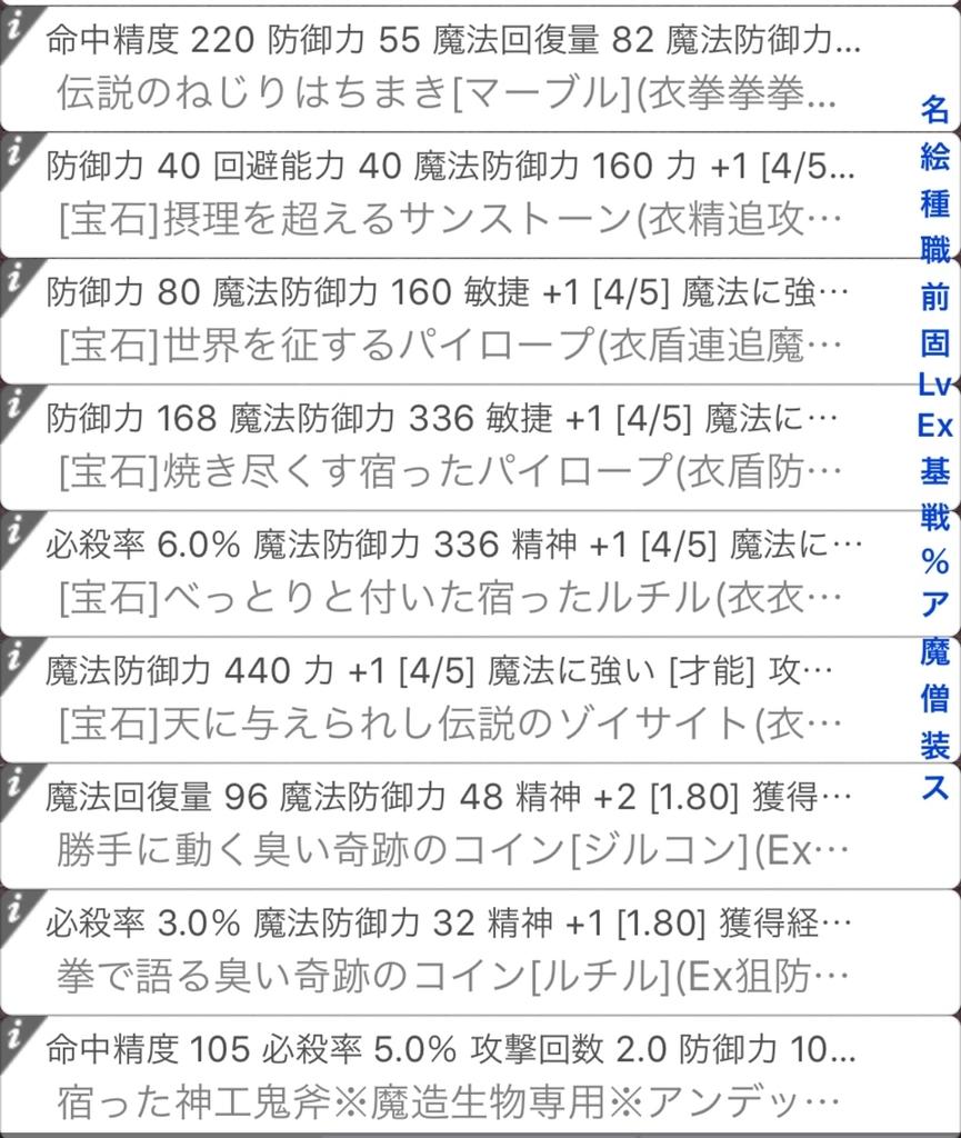f:id:asamushi:20181128132725j:plain