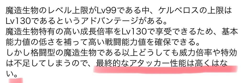 f:id:asamushi:20181128140152j:plain