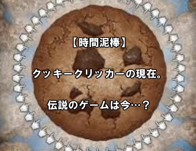 f:id:asamushi:20181130190051j:plain