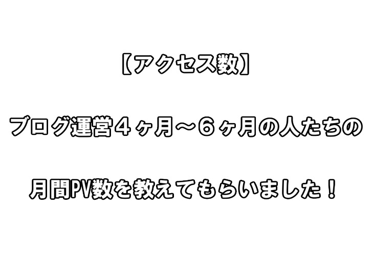 f:id:asamushi:20181201200225j:plain