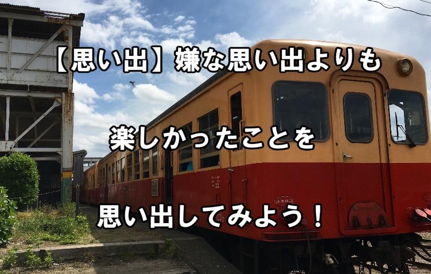 f:id:asamushi:20181204192015j:plain
