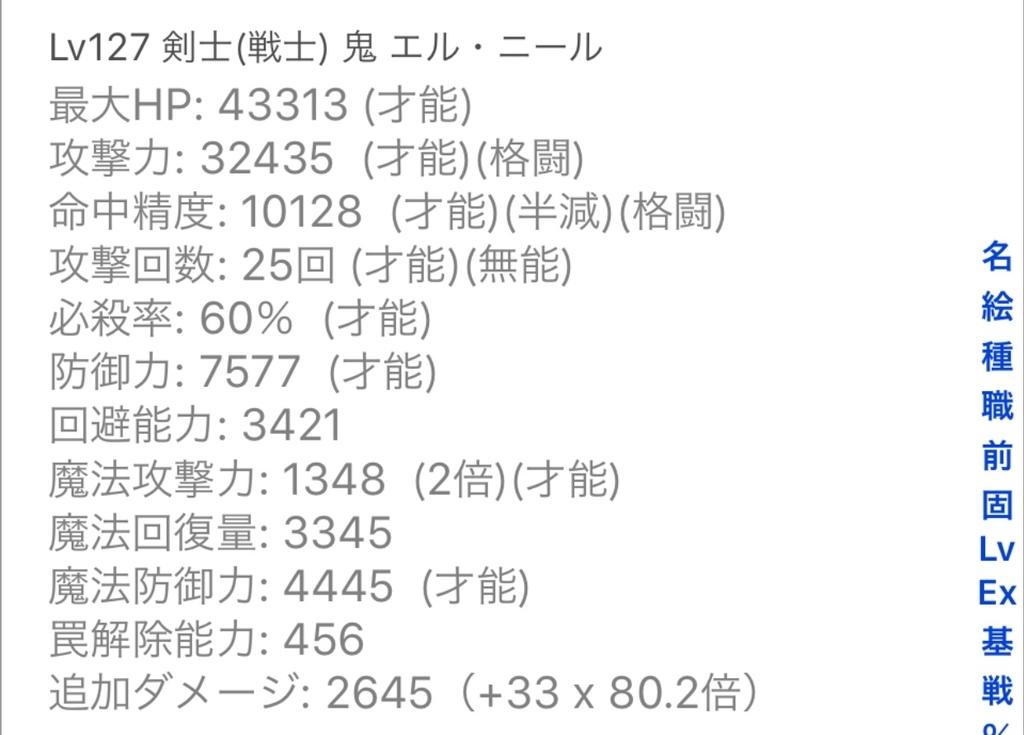 f:id:asamushi:20181206140957j:plain