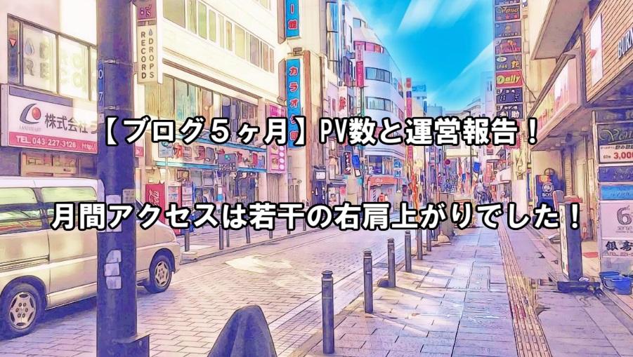 f:id:asamushi:20181211174823j:plain