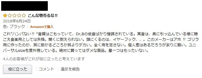 f:id:asamushi:20181212141152j:plain