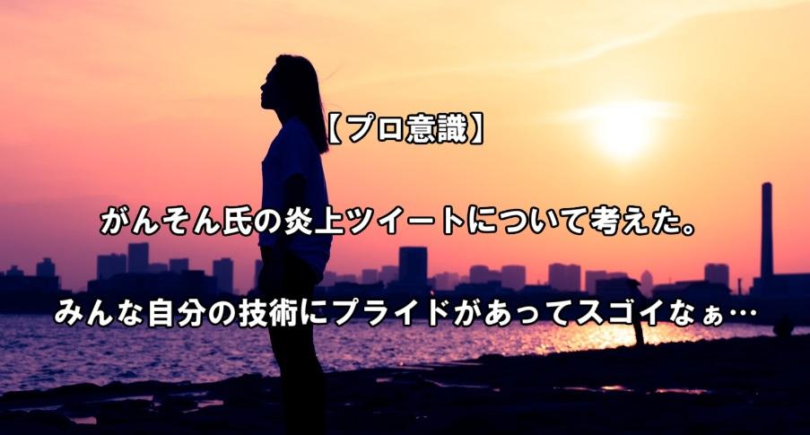 f:id:asamushi:20181212191344j:plain