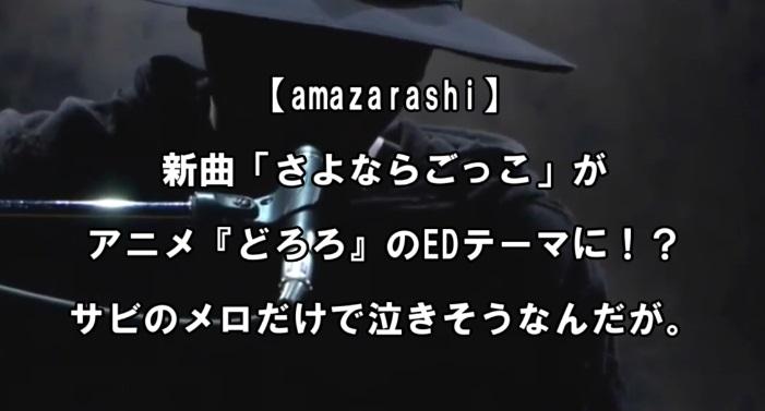 f:id:asamushi:20181215152748j:plain