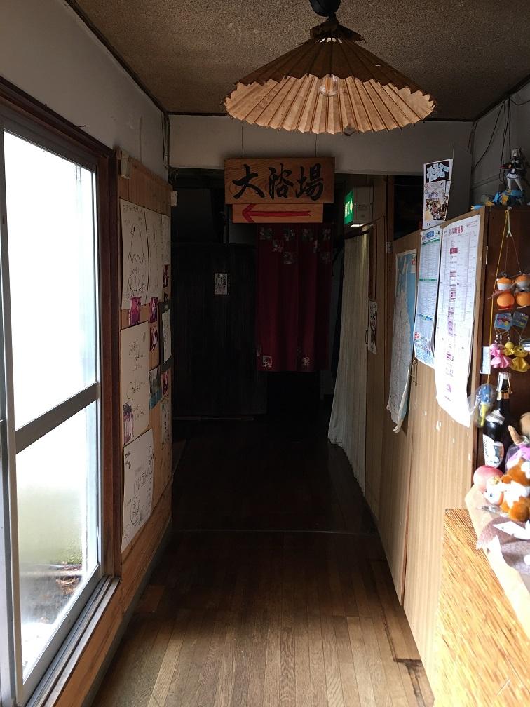 f:id:asamushi:20181217184831j:plain