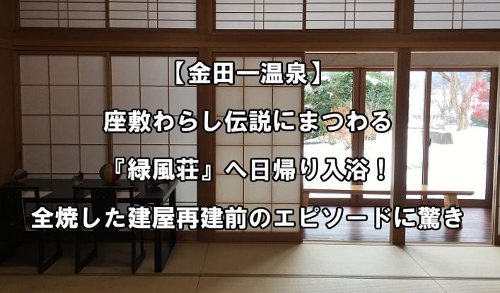 f:id:asamushi:20181218203636j:plain